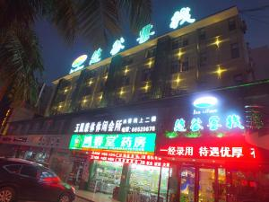 Albergues - Jia Jie You Gu Hotel Haikou Ri Yue Square Branch