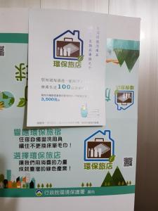 Ganoun Homestay, Проживание в семье  Meinong - big - 11