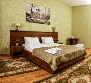Ryazan Hotel - Agro-Pustyn'