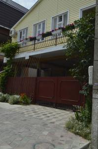 Гостевой дом У Натали