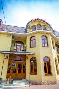 Corona Hotel - Yengalyshevo