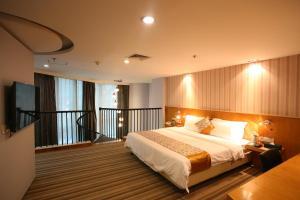 Shanshui Trends Hotel East Station, Hotel  Canton - big - 20