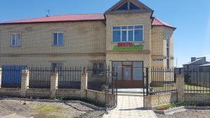 Хостел Американа, Нур-Султан (Астана)