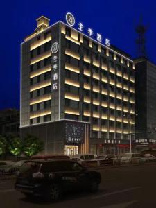 JI Hotel Yantai Hill