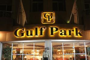 Gulf Park Hotel Apartment, Apartmanhotelek  Dammam - big - 23