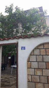 Guest House Under the Fig