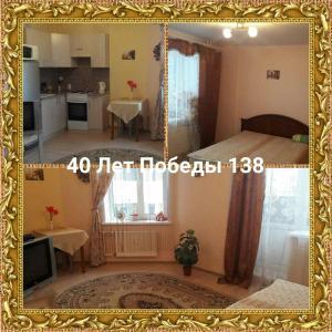 Apartment on 40 let Pobedy - Staroye Mart'yanovo