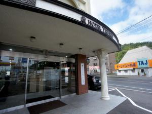 obrázek - Hotel Trend Iwakuni