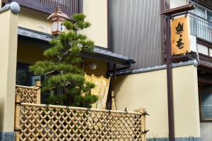 Hotel Rakurakuan, Hotels  Kyoto - big - 32