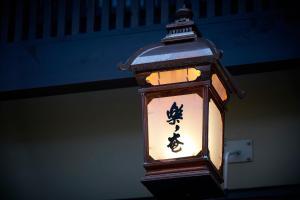 Hotel Rakurakuan, Hotels  Kyoto - big - 38