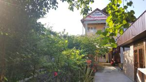 Guest House Veronika, Affittacamere  Loo - big - 32