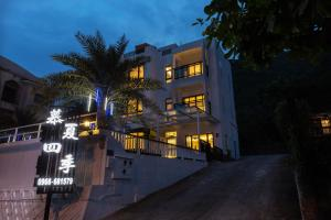 Muxia Siji Sea View Guesthouse, Privatzimmer  Yanliau - big - 93