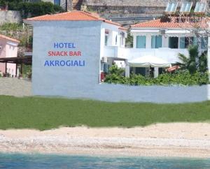 Hostels e Albergues - Akrogiali Hotel