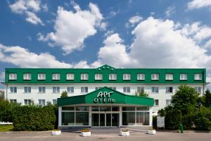 Отели Москвы для отдыха с детьми зимой 2021