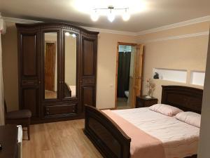 Guest House Inga