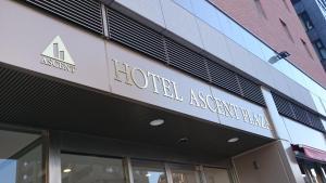 Auberges de jeunesse - Hotel Ascent Plaza Hamamatsu