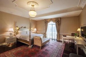 Beijing Hotel NUO Wangfujing (34 of 56)