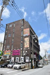 Auberges de jeunesse - Auberge Kumoji-so