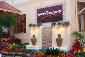 Loei Village Hotel - Ban Pa Chan Tom