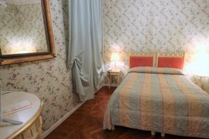 Albergo Tre Pozzi, Hotels  Fontanellato - big - 1