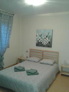 Apartamentos EOS Buzanada