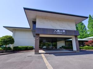 Iruka no Sato Musica, Hotels  Inuyama - big - 8