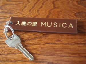 Iruka no Sato Musica, Hotely  Inuyama - big - 7