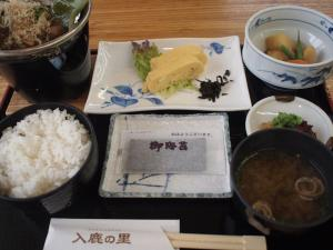 Iruka no Sato Musica, Hotely  Inuyama - big - 13