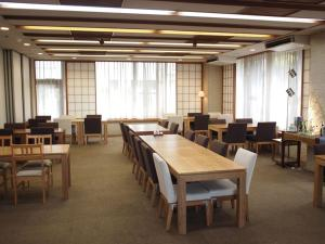 Iruka no Sato Musica, Hotely  Inuyama - big - 19