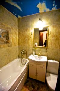 Apartment Gorkogo 79 - Botovo