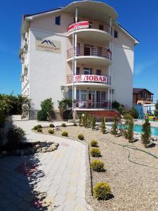 Alpen Hof Guest House - Kryukov