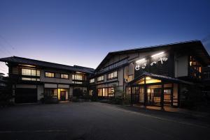 Auberges de jeunesse - Minshuku Sekinoya