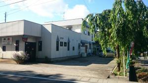Auberges de jeunesse - Kakunodate Guesthouse Fuga