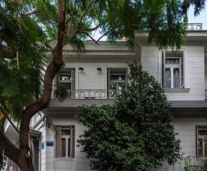 1930's House, Афины
