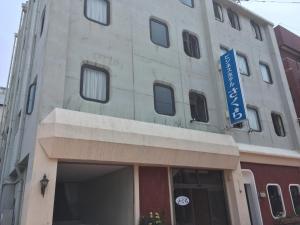 Auberges de jeunesse - Business Hotel Sakura