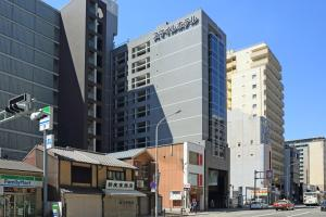 Smile Hotel Kyoto Shijo, Hotely  Kjóto - big - 41