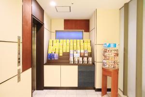 Smile Hotel Kyoto Shijo, Hotely  Kjóto - big - 36
