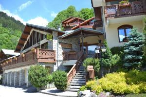 Location gîte, chambres d'hotes Hotel Ancolie - Champagny en Vanoise dans le département Savoie 73