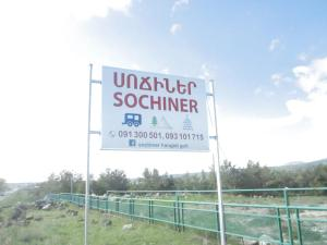 Hostels und Jugendherbergen - Tsovazardi Sochiner Camping