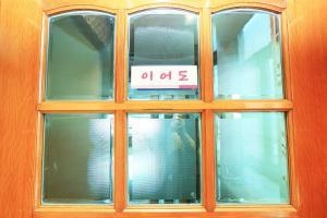 Sea And See, Holiday homes  Seogwipo - big - 12
