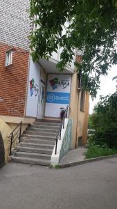 Puzzle Hostel, Hostelek  Tomszk - big - 35