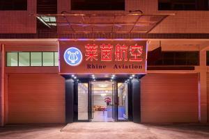 Hostales Baratos - Lai Yin Apartment