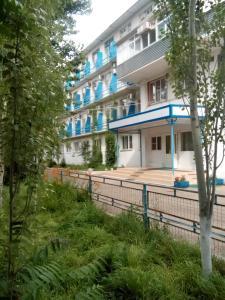 Hotel Bereg - Vesëlaya