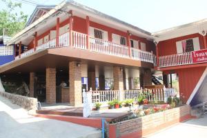 Shin Sane Guest House - Mae Ai Chiang Mai
