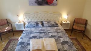 Casa Ristori - AbcAlberghi.com