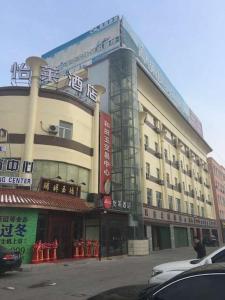 Auberges de jeunesse - Elan Hotel Changji West Ningbian Road