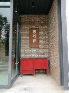 Hostales Baratos - Xiahe Xicheng Inn