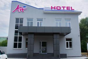 Art Hotel - Novoukrainskoye