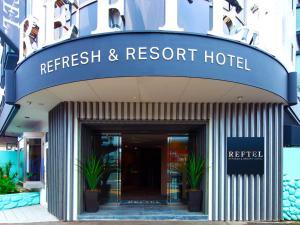 Reftel Osaka Airport Hotel, Hotels  Ikeda - big - 17