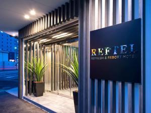 Reftel Osaka Airport Hotel, Hotels  Ikeda - big - 18